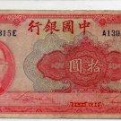"""China 10 Yuan 1940 Serial Prefix """"A"""" A130315E"""