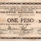 Philippines MISAMIS OCCIDENTAL Banknote S572 1 Peso Note INVERTED BACK 1st Issue