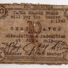 Philippines 1943 Jagna Bohol ONLY 10 Centavo Emergency Municipal Issued BOH-472a