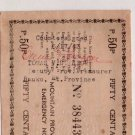 Philippines MOUNTAIN PROVINCE 50 Centavos 1942 S594b Emergency Note C/S Back