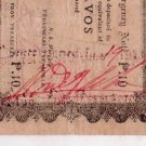 Philippines MOUNTAIN PROVINCE 10 Centavos 1942 S592 Emergency Note C/S Front