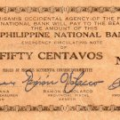 Philippines MISAMIS OCCIDENTAL Banknote 50c 1942 BLUE S575b WW2 Uncirculated
