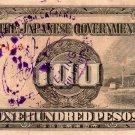 JIM Invasion 100 Pesos 1943 ND Issue P112 WW2 JWNCAOOC