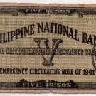 Cebu Philippines Emergency Banknote S216 5 Pesos PNB C/S VILLABA Leyte 1942