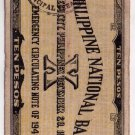 Philippines Emergency Cebu S217b 1941 10 Pesos C/S VILLABA, LEYTE July 8,1942
