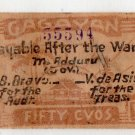 Philippines 1942 Cagayan Emergency Note S185 50 Centavos Note 2nd Printing Batch