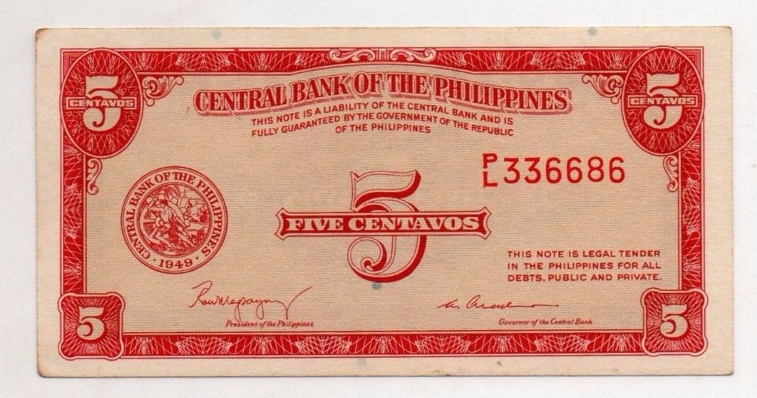Philippines P126a ND English Series Note 1949 5 Centavos Magsaysay and Cuaderno