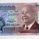 Cambodia 1,000 Riels P63a 2012 UNC World Bank Note King Norodom Sihanouk