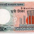 Bangladesh 2 Taka 2010 World Bank Note Bill Money Currency UNC Gem