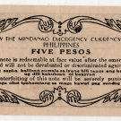Philippines 1943 Mindanao 5 Pesos Emergency Banknote S507 LETTER ERROR E is C