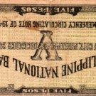Cebu Philippines Emergency Banknote S216 5 Pesos PNB C/S Villara, Leyte 7/9/1942