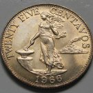 1966 Philippines 25 Centavos Coin KM# 189.1 High Grade Uncirculated