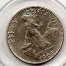 1964 Philippines 50 Fifty Centavos Coin KM#190 Copper-Zinc-Nickel High Grade