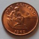 1963 Philippine 1 Centavos Coin Brass KM#186 Bronze
