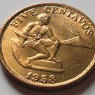 1958 Philippine 5 Five Centavos Coin Brass KM187 1st Year Issued AU/Uncirculated