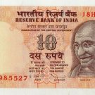 INDIA 10 RUPEES 2010 P 95 World Bank Note Bill Money Currency UNC Gem