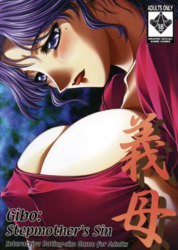 Gibo: Stepmother's Sin, PC Hentai Game, Adults Only!