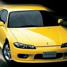 Nissan SR20DET s15 Service Repair Shop Manual on CD