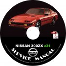 1985 85 Nissan 300ZX z31 Service Repair Shop  Manual on CD VG30E