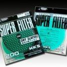 HKS Element Air Filter Super Power Flow (3 layer)