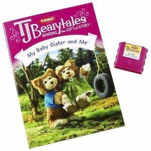 Hasbro Playskool T.J. Bearytales - My Baby Sister and Me