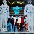 """""""East-West [Vinyl]"""