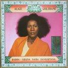 Radha-Krsna Nama Sankirtana [Vinyl]