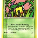 Pokemon Card Unseen Forces Sunkern 76/115