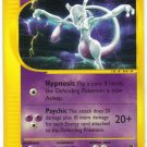 Pokemon Card Expedition Mewtwo 56/165