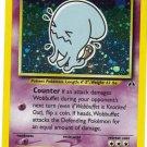Pokemon Card Neo Discovery Holo Wobbuffet 16/75