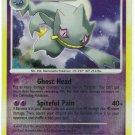 Pokemon Card DP Secret Wonders Reverse Holo Banette 23/132