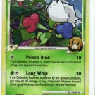 Pokemon Card Platinum Rising Rivals  Holo Roserade 12/111