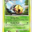 Pokemon Card Platinum Supreme Victors  Ninjask 73/147