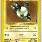Pokemon Card Gym Heroes Lt. Surge's Magnamite 80/132