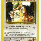 Pokemon Card Gym Heroes Blaine's Kangaskhan 36/132
