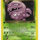 Pokemon Card Team Rocket  Dark Weezing 31/82