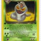 Pokemon Card Team Rocket  Dark Arbok 19/82