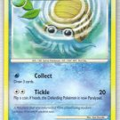 Pokemon Card Platinum Arceus Omanyte 70/99