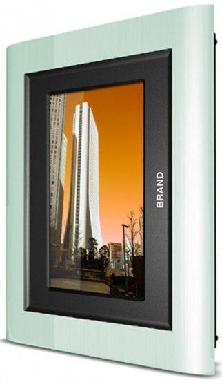 High quality true colour 7-inch digital photo frame