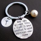May You Always Have a Shell in Your Pocket & Sand Between Your Toes Keychain