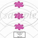 White Wrapper Solid Dark Pink Curley Text Box ~  Cupcake Paper Wrappers ~ Set of 1 Dozen
