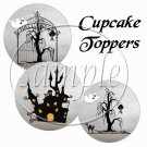 Keep Out Halloween  ~  Cupcake Pick & Toppers ~ Set of 1 Dozen