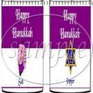Happy Hannuakka ~ Salt & Pepper Shaker Covers Wrappers