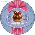 """Happy Birthday #29 ~ 7"""" Round Foil Pan Lid Cover"""