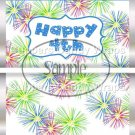 Pink Green Blue Fireworks  Blue Border   ~ Standard 1.55 oz Candy Bar Wrapper  SOE