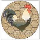 Chicken Wire Rooster ~ Cupcake Toppers ~ Set of 1 Dozen