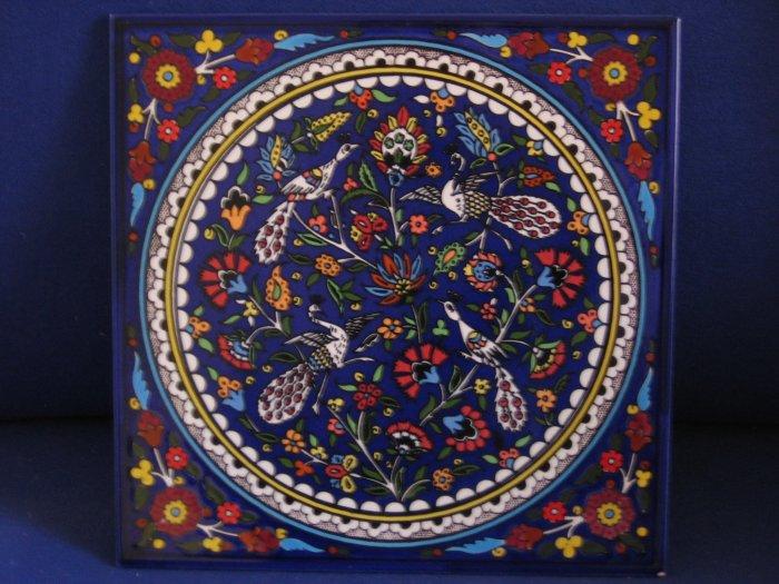 Jerusalem Dancing Peacock Tile, Pottery, Ceramic, Home Decor, Kitchen, Bath, Garden
