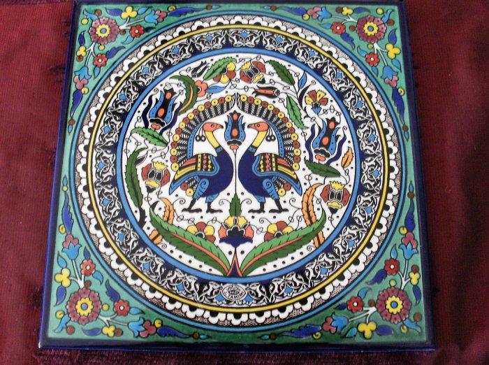 Jerusalem Sitting Peacock Tile, Pottery, Ceramic, Home Decor, Kitchen, Bath, Garden