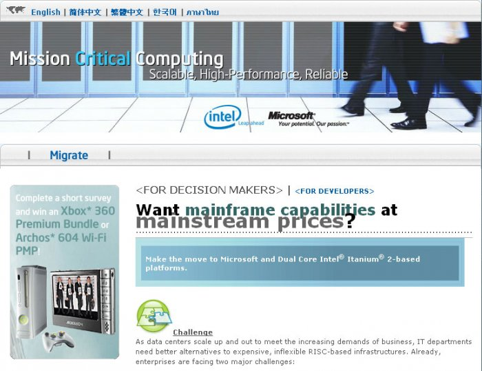 http://www.enterprisemodernization.com/