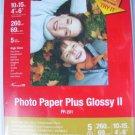 "Canon Photo Paper Plus II Glossy Paper 4"" x 6"""